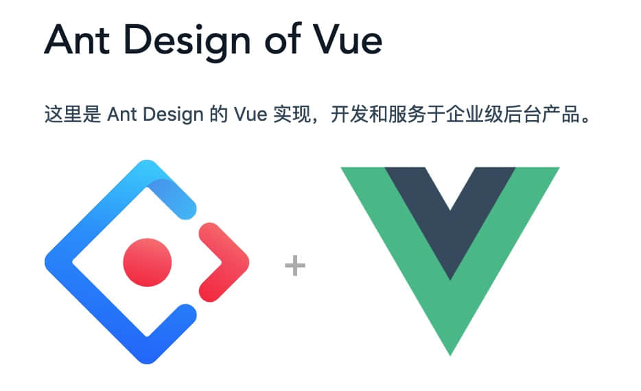 Ant Design of Vue